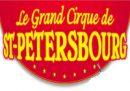 cirque-st-petersbourg